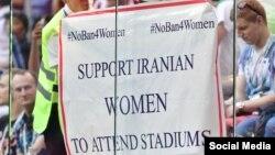 تصویر پلاکاردی در ورزشگاه دیدار ایران و مراکش در جام جهانی ، با شعار حمایت از حضور زنان ایرانی در ورزشگاهها
