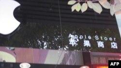 Blogger người Mỹ đã cho đăng ảnh các cửa hàng tại thành phố Côn Minh miền nam Trung Quốc trên trang blog của bà có tên gọi BirdAbroad