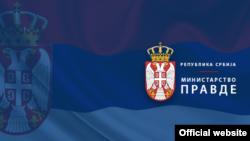 Ministarstvo pravde Republike Srbije