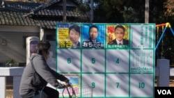 东京世田谷区的一个竞选布告板上寥寥无几的海报与路人视若无睹的景象折射出这次选举前的气氛(美国之音歌篮拍摄)
