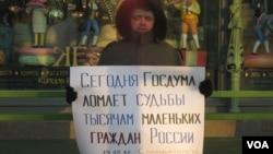 Александр Домбровский. Санкт-Петербург. 19 декабря 2012 г.