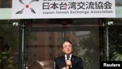 Đại diện Nhật Bản tại Đài Loan Mikio Numata dự buổi lễ đổi tên của nơi mà trên thực tế là đại sứ quán của Nhật Bản tại Đài Bắc, Đài Loan, ngày 3 tháng 1, 2017.