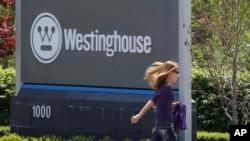 2014年5月19日行人走过美国西屋公司国际总部入口处
