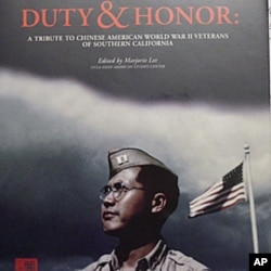 责任与荣誉书中收录六百多华裔二战美军
