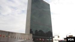 纽约联合国大厦