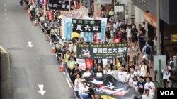 六四27周年「愛國民主大遊行」由灣仔遊行到北京駐港機構中聯辦 (美國之音 湯惠芸拍攝)