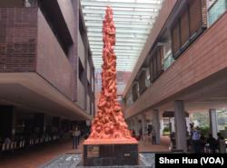 """位于香港大学校园内的""""国殇之柱"""" (美国之音记者申华 拍摄)"""