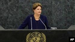 Dilma Rousseff, Presidente suspendue du Bresil