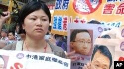 中港家庭權益會在今年香港七一大遊行港人大陸妻子在港分娩權