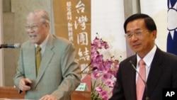 前台灣總統陳水扁和李登輝