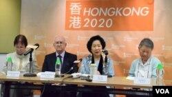 由香港前政務司司長陳方安生牽頭成立的智庫香港2020星期二舉行記者會。(美國之音湯惠芸攝)