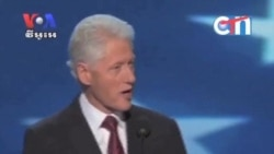 Clinton Speaks for Obama as VOA Khmer's Reasey Poch Reports on CTN (in Khmer)