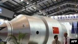Trung Quốc thử nghiệm kỹ năng phóng phi thuyền