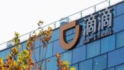 約束科技公司 北京與美國金融脫鉤談何容易?