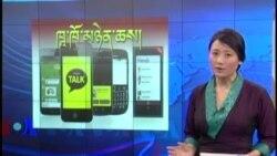Cyber Tibet April 19, 2013