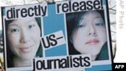 Приговор журналисткам: 12 лет каторжных работ