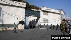 نمایی از زندان اوین در شمال تهران