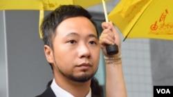 公民黨成員曾健超 (美國之音 湯惠芸拍攝)