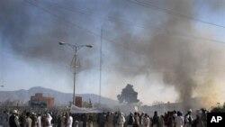 جریان مظاهرات مردم در شهر مزارشریف که منجر به کشته شدن کارمندان سازمان ملل متحد در آن شهر گردید.