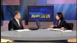 """博鳌论坛""""李吴会""""与平潭实验区(1)"""