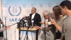 دوازدهمین بیانیه آژانس در محکومیت ایران با اکثریت آرا