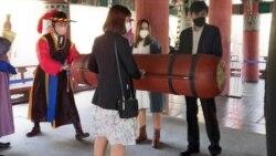 ျမန္မာအတြက္ ကိုရီးယား Bosingak ေခါင္းေလာင္းႀကီး ထိုးေပးခဲ့