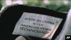 """中國去年對外宣傳""""中國制造""""的廣告片中畫面"""