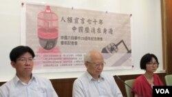 台灣公民團體舉行紀念六四晚會會前記者會。(美國之音張永泰拍攝)