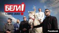 Ljubiša Preletačević - Beli sa svojim timom (Foto: Facebook)