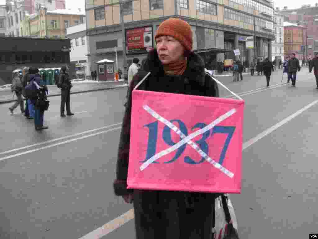 莫斯科游行中的一名示威者。(美国之音白桦拍摄)