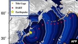 მეცნიერები ტოკიოში მიწისძვრას წინასწარმეტყველებენ