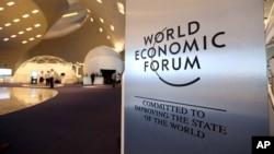 El Foro Económico Mundial ha advertido sobre las amenazas que enfrenta la economía a nivel global.