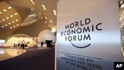 از چهارشنبه تا جمعه ۲۵۰۰ نفر از صاحبان صنایع و مدیران ارشد شرکت ها،رهبران سیاسی و فعالان در نشست اقتصاد جهان شرکت می کنند.