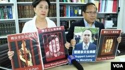 香港支聯會及中國維權律師關注組召開記者會。(美國之音湯惠芸拍攝)