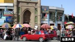 Pusat kota Khotan di wilayah otonom Xinjiang Uigur.