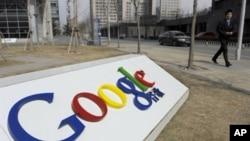 谷歌公司(資料圖片)