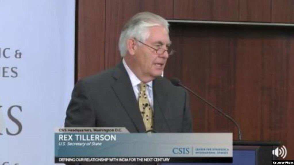 မဟာဗ်ဳဟာနဲ႔ ႏုိင္ငံတကာ ေလ့လာေရးဌာန (CSIS) ကေဆြးေႏြးပဲြ ႏုိင္ငံျခားေရး၀န္ႀကီး Rex Tillerson ေျပာၾကား