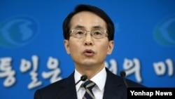 임병철 한국 통일부 대변인 (자료사진)