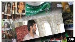 چهارگوشه جهان: مصاحبه محمود احمدی نژاد با اِن پی آرِ و خبرهای ديگر