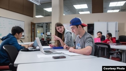 College Success: Making Use of Academic Supports