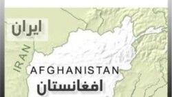 پنج کارمند افغان سازمان ملل متحد مفقود هستند