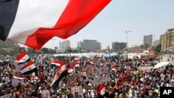 Egyptians Protest Ahead of Planned Rally