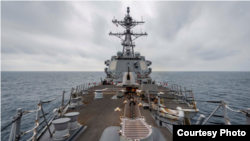 Ubwato USS McCampbell.