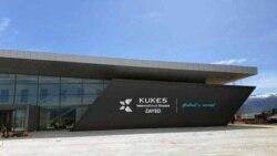 Aeroporti i Kukesit