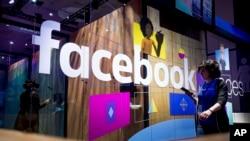 2017年11月1日,Facebook在美國加利福尼亞州聖何塞舉行的一場開發者展會