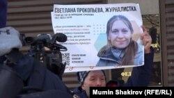 Svetlana Prokopyeva photo Mumin Shakirov RFE RL