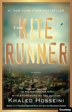 اس ناول کے ذریعے خالد حسینی نے افغانستان کی تاریخ کو بیان کیا ہے۔