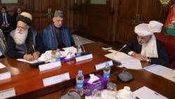 Afg'oniston Tolibon bilan uchrashuvga delegatsiya yuboradi