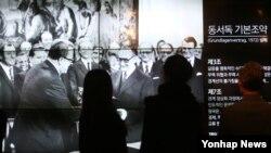 지난 12일 서울 대한민국역사박물관에서 광복 70년, 독일 통일 25년을 기념해 개막한 독일-한국 교류 특별전 '독일에서 한국의 통일을 보다' 전시회에서 관람객들이 전시물을 감상하고 있다.