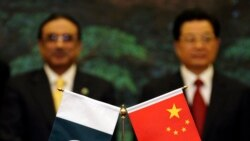 巴基斯坦發生針對中國人的自殺炸彈襲擊 兩人死